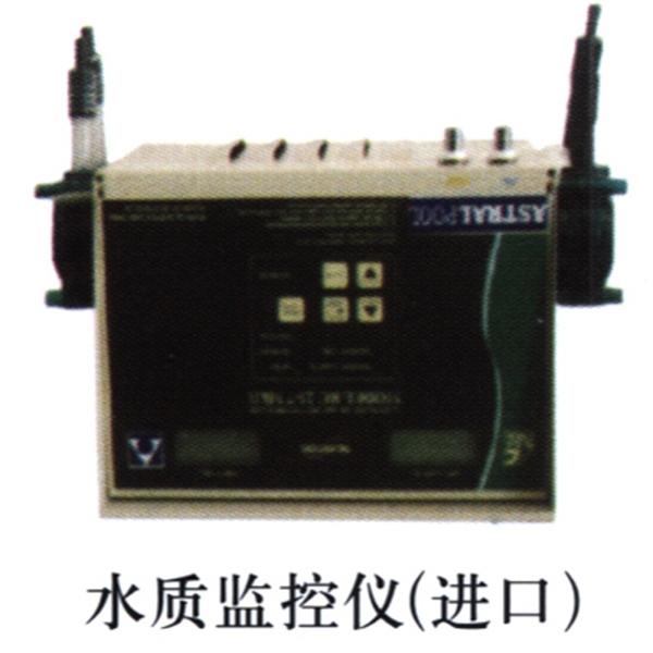水质监控仪