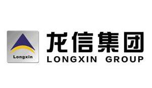 龙信建设集团有限公司